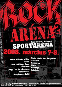 event_rockarena2.jpg