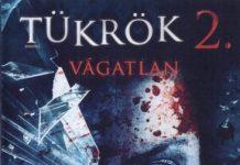 tukrok2-1 20140525