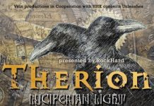 therion flyer 20160106